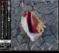 The Killers - Wonderful Wonderful (Bonus Track) (Jpn)