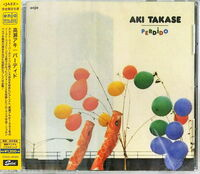 Aki Takase - Perdido [Limited Edition] [Remastered] (Jpn)