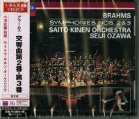 Brahms / Seiji Ozawa - Brahms: Symphonies 2 & 3 (Hqcd) (Jpn)