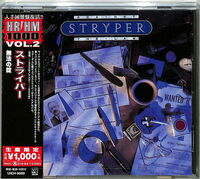 Stryper - Against The Law [Reissue] (Jpn)