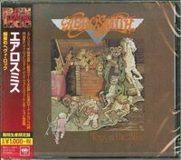 Aerosmith - Toys In The Attic [Limited Edition] [Reissue] (Jpn)