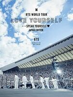 BTS - World Tour Love Yourself: Speak Yourself / [Limited Edition]