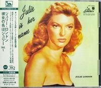 Julie London - Julie Is Her Name [Limited Edition] (24bt) (Hqcd) (Jpn)