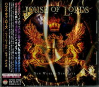 House Of Lords - New World - New Eyes (Bonus Track) [Import]