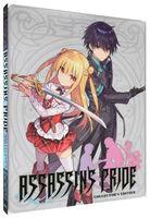 Assassins Pride - Assassins Pride