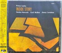 Prince Lasha  / Hancock,Herbie - Inside Story [Reissue] (Jpn)