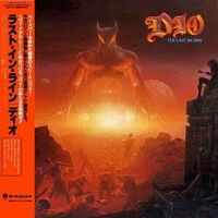 Dio - Last In Line: Deluxe Edition [Import]