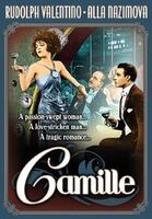 Camille - Camille