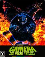 Gamera: The Heisei Era Trilogy - Gamera: The Heisei Trilogy (3pc) / (Stbk Can)