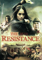 Resistance - The Resistance