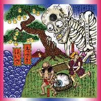 Waqwaq Kingdom - Essaka Hoisa [Colored Vinyl] (Uk)