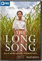 Masterpiece: Long Song - Masterpiece: Long Song (2pc) / (2pk)
