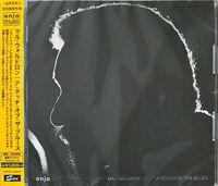 Mal Waldron - Touch Of The Blues [Reissue] (Jpn)