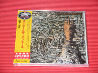 Siouxsie & The Banshees - Ju Ju [Limited Edition] (Jpn)