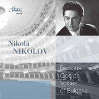 Opera Voices / Various - Opera Voices