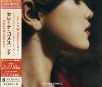 Selena Gomez - Rare (W/Dvd) [Limited Edition] (Phot) (Spec) (Jpn)