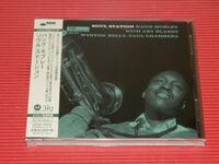 Hank Mobley - Soul Station [Limited Edition] (24bt) (Hqcd) (Jpn)