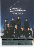 Super Junior - Star (Limited Edition) (incl. Photobook)
