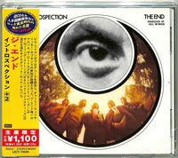 End - Introspection (Bonus Track) [Reissue] (Jpn)