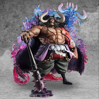 Megahouse - Megahouse - One Piece - Portrait Of Pirates One Piece Wa-Maximum KaidoThe Beast