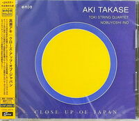 Aki Takase - Close Up Of Japan [Limited Edition] [Remastered] (Jpn)