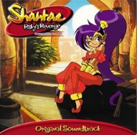 Shantae Riskys Revenge / OST Purp - Shantae: Risky's Revenge (Original Soundtrack)