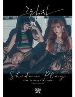 Pink Fantasy - Shadow Play (Black) (incl. 19pg Photobook, Photocard + Film Photo)