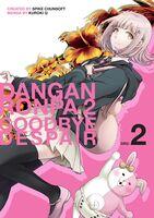 Spike Chunsoft - Danganronpa 2: Goodbye Despair Volume 2