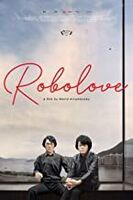 Robolove - Robolove