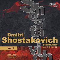 Bulgarian National Radio Symphony Orchestra - Shostakovich 9