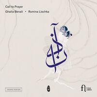 Call To Prayer / Various - Call to Prayer