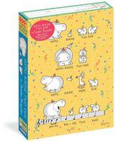 Boynton, Sandra - Sandra Boynton: Hippo Birdie Two Ewe 300-Piece Birthday Puzzle