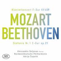 Beethoven / Deljavan / Cepaite - Piano Concerto 19 (Hybr)