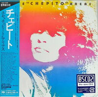 Jose Areas Cepito - Jose 'Chepito' Areas (Blu-Spec CD2) (Paper Sleeve)