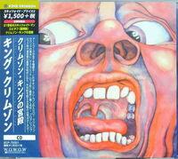 King Crimson - In The Court Of The Crimson King (K2HD)