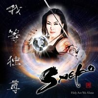 Saeko - Holy Are We Alone