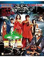 Saga of the Phoenix - Saga Of The Phoenix (1990) (2020 Remaster)