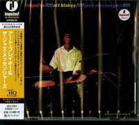 Art Blakey & The Jazz Messengers - Art Blakey & The Jazz Messengers [Limited Edition] (Hqcd)