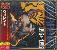 Warrant - Dog Eat Dog [Limited Edition] [Reissue] (Jpn)