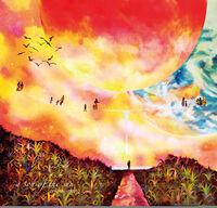 Yuama Hiroto - A Son Of The Sun