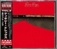 Dixie Dregs - What If [Reissue] (Jpn)