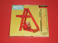 Billie Eilish - Don't Smile At Me: Japanese Complete Edition (incl. Blu-Ray and Bonus Tracks)