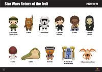 Star Wars Return of Jedi 3D Foam Bag Clip Series 3 - Star Wars Return Of Jedi 3d Foam Bag Clip Series 3