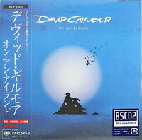 David Gilmour - On An Island (Blus) (Jpn)