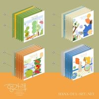 Seventeen - Heng:Garae (Random Cover) (incl. 2pc Photocard, Bookmark + Lyric Sheet)