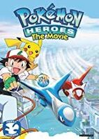 Rachael Lillis - Pokemon Heroes The Movie / (Amar Ws)