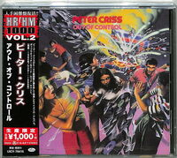 Peter Criss - Out Of Control [Reissue] (Jpn)