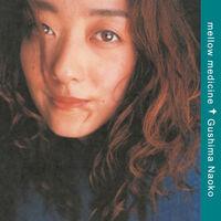 Naoko Gushima - Mellow Medicine [Colored Vinyl] [Clear Vinyl] (Grn)