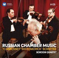 Borodin Quartet - Russian Chamber Music (Box)