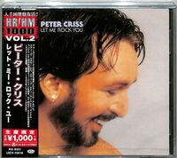 Peter Criss - Let Me Rock You [Reissue] (Jpn)